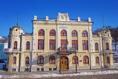 Общество Киева филармоническое Стоковое фото RF