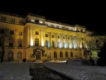 全国艺术馆,布加勒斯特,罗马尼亚 免版税库存图片