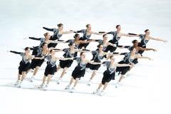 Команда США одно Стоковая Фотография RF