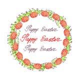 复活节彩蛋的装饰与花饰的 免版税库存照片