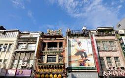 许多老房子在台北 免版税库存照片