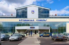 汽车站戈梅利,白俄罗斯 免版税库存照片