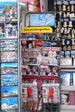 Ελληνικές περιοδικά και κάρτες Στοκ εικόνες με δικαίωμα ελεύθερης χρήσης