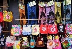 日本纪念品市场 免版税图库摄影