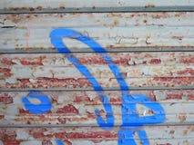 металл двери предпосылки старый Стоковые Фото