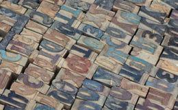 επιστολές ξύλινες Στοκ φωτογραφίες με δικαίωμα ελεύθερης χρήσης
