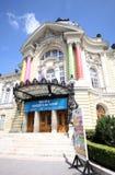 歌剧院在布达佩斯 免版税库存照片