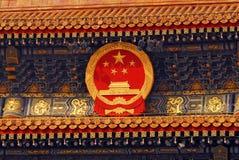 έμβλημα της Κίνας Στοκ εικόνα με δικαίωμα ελεύθερης χρήσης