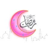 与书法的新月形赖买丹月的月亮和清真寺 免版税库存照片