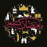 与元素的阿拉伯书法赖买丹月的 免版税图库摄影
