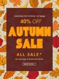 秋天销售横幅、海报或者飞行物设计 库存照片