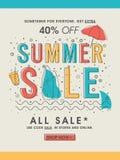 夏天销售横幅、海报或者飞行物设计 库存图片