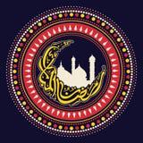 与花卉框架的阿拉伯书法的赖买丹月 库存图片