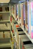 登记图书馆 免版税库存照片