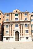 宫殿圣比亚焦 免版税库存照片