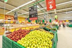 在大型超级市场欧尚盛大开幕式的照片 免版税库存图片