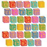 字母表俄国人块 免版税图库摄影