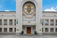 莫斯科和所有俄罗斯的族长的宗教教会法规住所 免版税库存照片