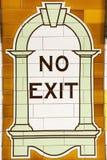 没有出口的瓦片在一个地铁站在伦敦,英国 免版税库存图片