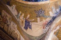 Христос и слепой попрошайка, историческая византийская мозаика Стоковая Фотография RF