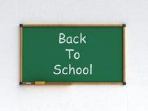 回到学校 库存图片