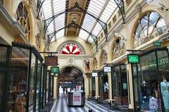 Королевская аркада, Мельбурн Стоковое Фото