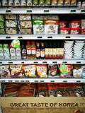 韩国食物部分在食家超级市场 免版税库存照片
