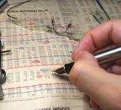 финансовохозяйственно Стоковые Изображения RF