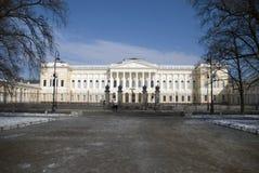博物馆俄语 库存图片