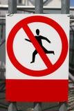 καμία καταπάτηση Στοκ φωτογραφία με δικαίωμα ελεύθερης χρήσης