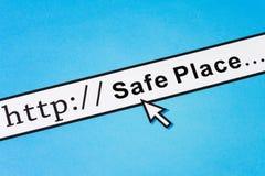 安置安全 免版税库存照片
