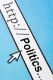 πολιτική Στοκ εικόνα με δικαίωμα ελεύθερης χρήσης