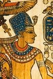 埃及历史记录纸莎草 免版税库存图片