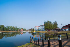 Nongkhai campus university in natural mini landscape Royalty Free Stock Photo
