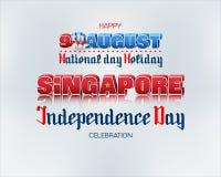 Nono agosto, dia nacional da rep?blica de Singapura ilustração do vetor