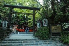 Nonomiya-jinja in Kyoto, Japan on April 11, 2016 Royalty Free Stock Photography