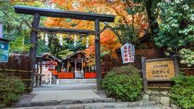 Nonomiya-jinja shrine at Arashiyama in Kyoto Royalty Free Stock Photos