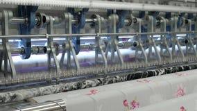Nonwoven szwalna powszechna maszyna dla poduszka produktu produkci w fabryce zbiory