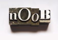 Noob Photos stock