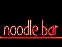 Noodle bar Royalty Free Stock Photo