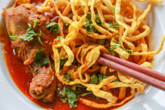 Noodle in Chicken Curry. Thai food Royalty Free Stock Photo