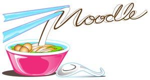 Noodle logo symbol calligraphy Stock Photography