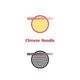 Noodle restaurant and food logo vector design.Chinese noodle log Stock Image