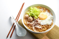 Free Noodle Soup Stock Photography - 22700552