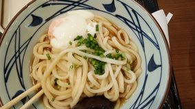 Noodle with soup and egg. Japanese yummy menu, enjoy eating with it now Royalty Free Stock Photography