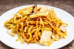 Noodles Japanese Yakisoba, vegetarian food. Royalty Free Stock Image