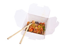 Noodles with pork and vegetables Royalty Free Stock Image