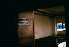 Nooduitgangdeur stock afbeeldingen