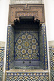 Nook at Marrakech Museum. Shot of an alcove with an intricate mosaic on the wall in the Marrakech Museum, Morocco Stock Photo