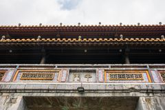 Noon Gate. One of the entrances to the Imperial City in Hue, Vietnam stock photos